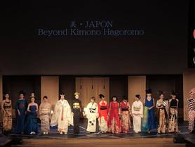 『Beyond Kimono - はごろも』