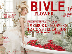 BIVLE FLOWER 発売