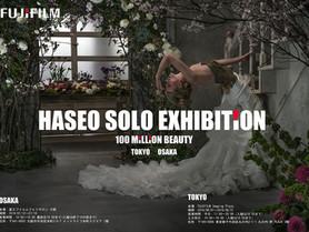 Haseo 個展「100 million beauty」
