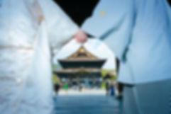 善光寺で結婚式