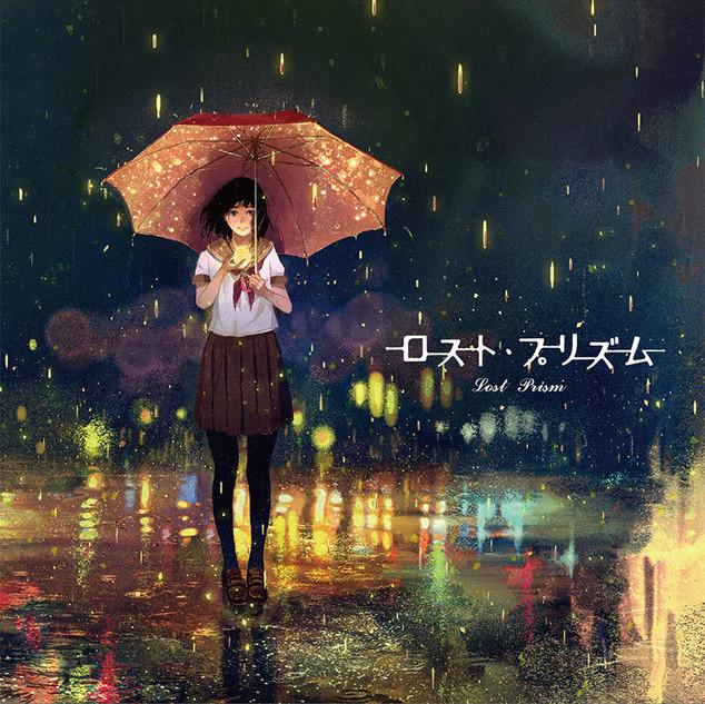 Secret Messenger 9thアルバム 「ロスト・プリズム」
