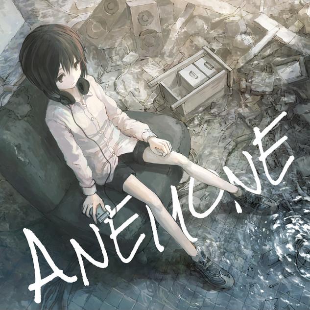 Secret Messenger 16thアルバム「ANEMONE」