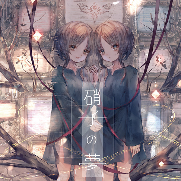 Secret Messenger 14thアルバム「硝子の夢」