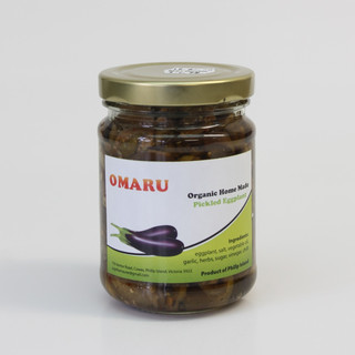 Organic Home Made Pickled Eggplant (250g
