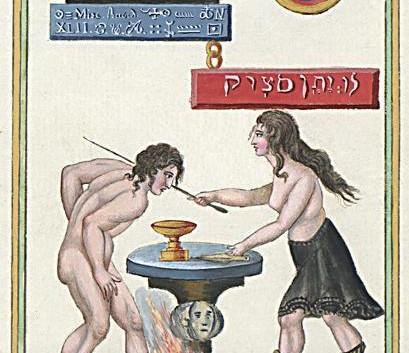 Page from La Très Sainte Trinosophie