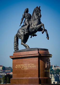 Hungarian Monument to Prince Frederich Rákóczi of Transylvania