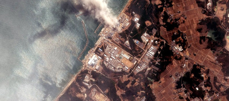 Ariel shot following the explosion in Reactor 1