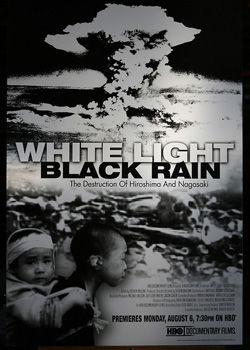 HBO-WHITE-LIGHT-BLACK-RAIN-Fallon-15 cop