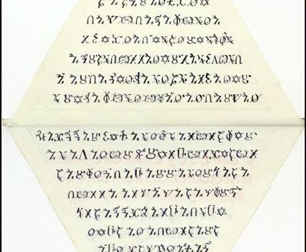 The Triangl Manuscript