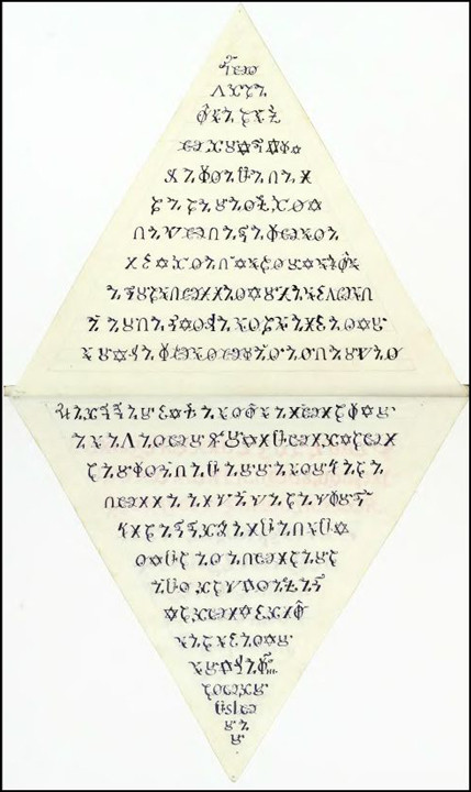 The Triangl Manuscript