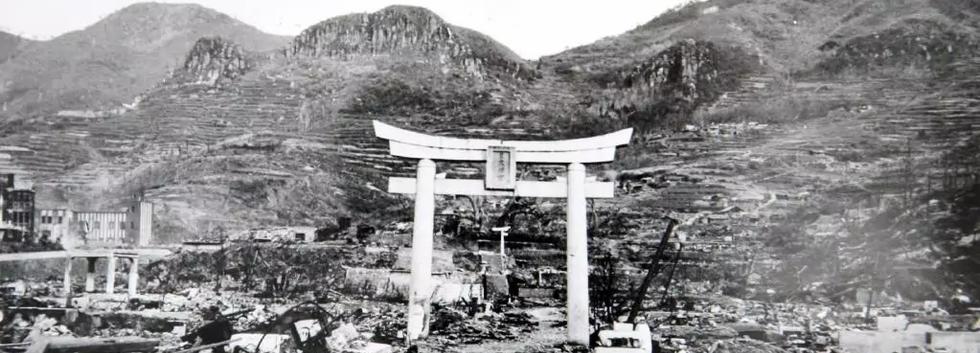 Nagasaki after the bombing