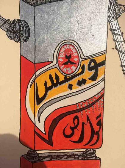 mural medina30.jpg