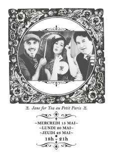 GAZETTE JANE FOR TEA PETIT PARIS FESTIVAL DE CANNES MAI 2013.pdf_page_2_of_2.jpe
