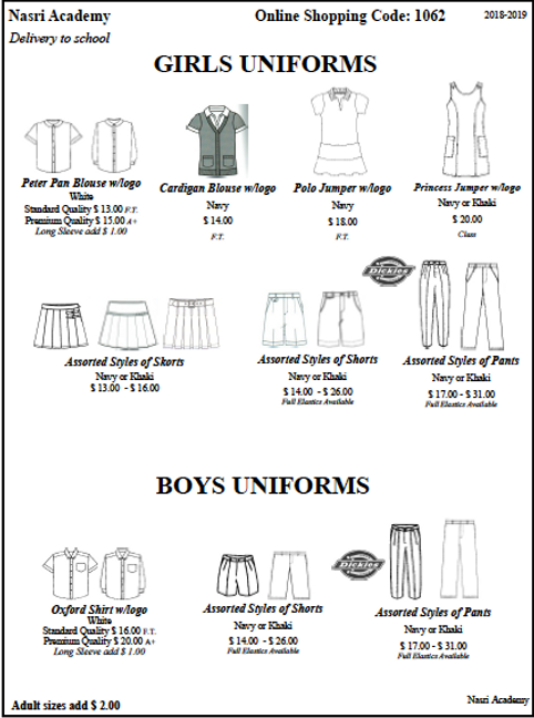 School Uniforms 1.png