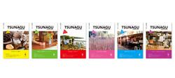 TSUNAGUmagazine