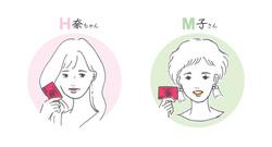 オオゼキ女子(前編)