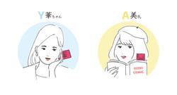 オオゼキ女子(後編)