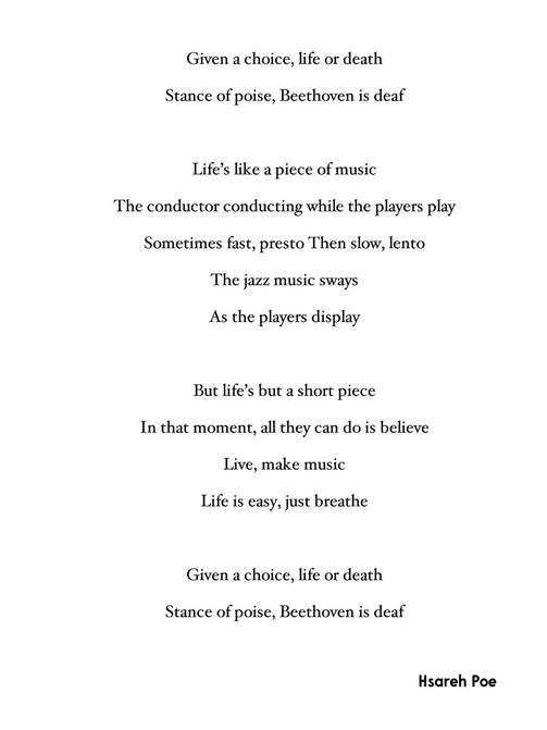 PoetryHsarahPoe.jpg