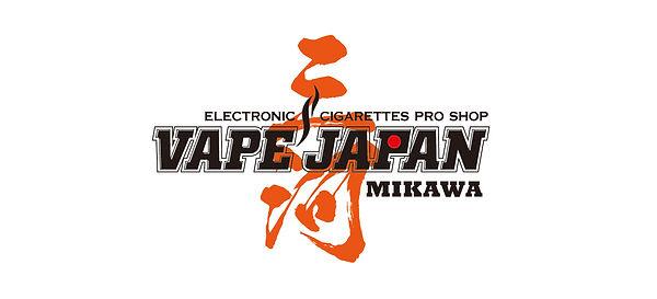 VAPE JAPAN 三河
