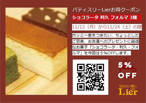 フィオーレ全体_edited.jpg