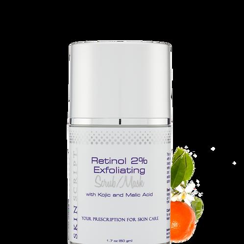 Retinol 2% Exfoliating Scrub/Mask (1.7 oz)
