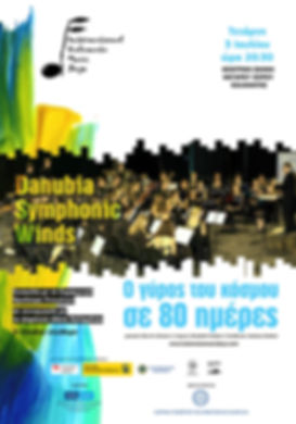 Danubia-Symphonic-Winds-1-web.jpg