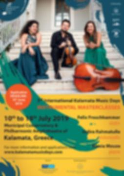 froschhammer, rahmatulla, mouza, international kalamata music days