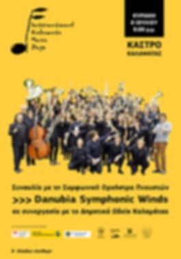 Danubia Symphonic Winds, Kalamat