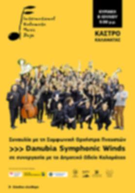 danubia symphonic winds poster.jpg