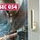 Thumbnail: SEC 054 - Film de sécurité incolore