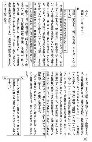 epubpack組版サンプル.jpg