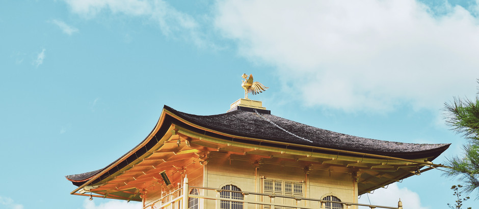 Kyoto | Arashiyama Kinkaku-ji