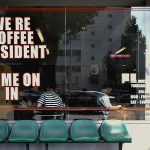 Seoul | Coffee President