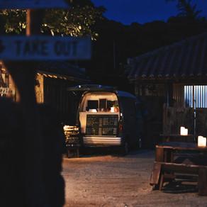 Taketomi | 月灯