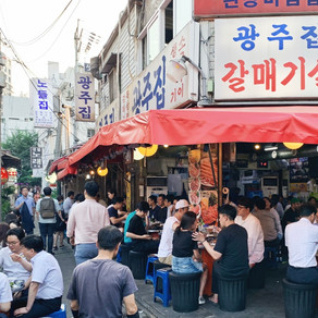 Seoul | 광주집