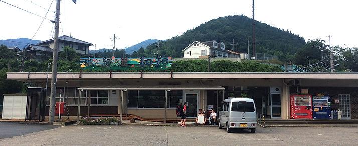 0902和知駅全景.jpg