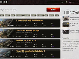 Wot-Record Replay Site