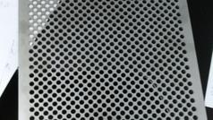 Гидроабразивная резка Сито