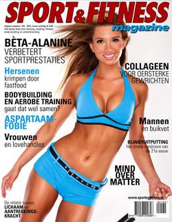 Alex_Ardenti_sara_balint_sport fitness