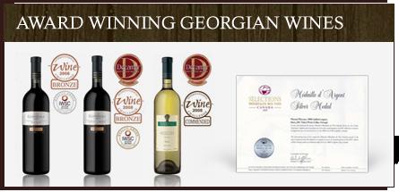 Award winning Georgian wines
