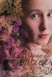 """Mary Hooper """"La maison du magicien"""""""