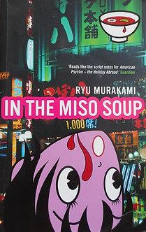"Ryu Murakami ""In the miso soup"""