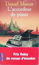 "Daniel Mason ""L'accordeur de piano"""