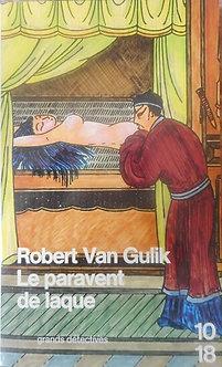 """Robert Van Gulik """"Le paravent de laque"""""""