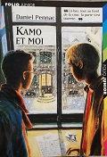 """Daniel Pennac """"kamo et moi"""""""