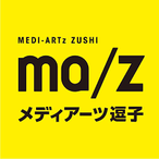 Zushi Media Arts Festival.png