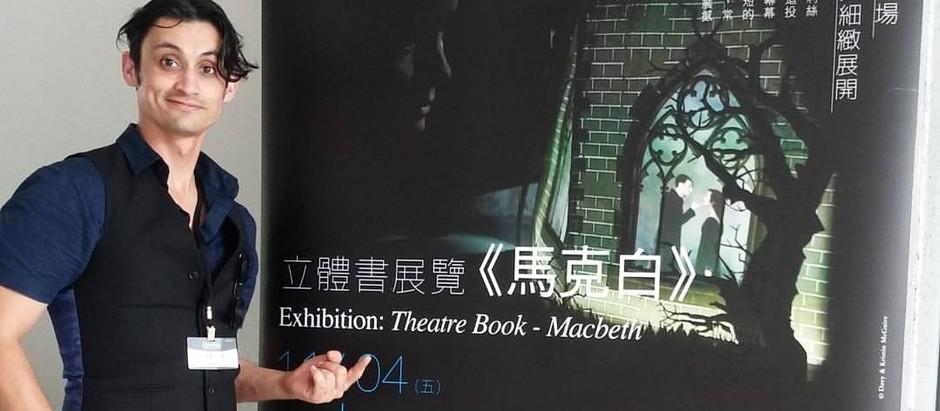 November 2016 – Swedish Museum Commission & Taiwan Tour