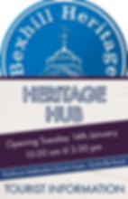 Hub Poster Blue.png