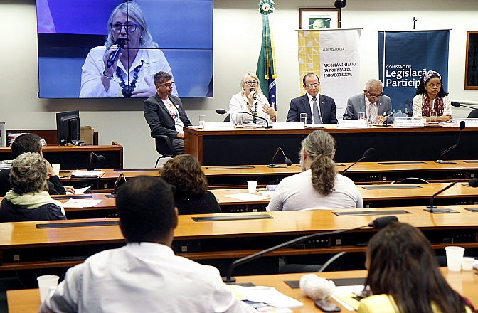 Audiência_Pública_Câmara_dos_Deputados_Regulamentação_da_Profissão_do_Educador_Social_01