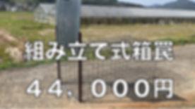名称未設定-5.jpg